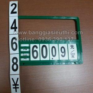 banggiaquayraukhoa4-banggiasieuthi.com