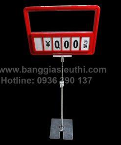 kẹp bảng giá chân để inox - banggiasieuthi.com